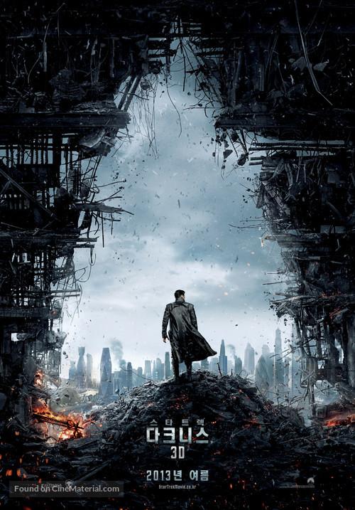 Star Trek: Into Darkness - South Korean Movie Poster