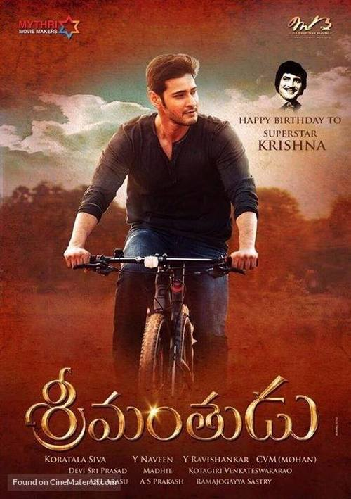 Watch Srimanthudu movie online - TwoMovies - Watch