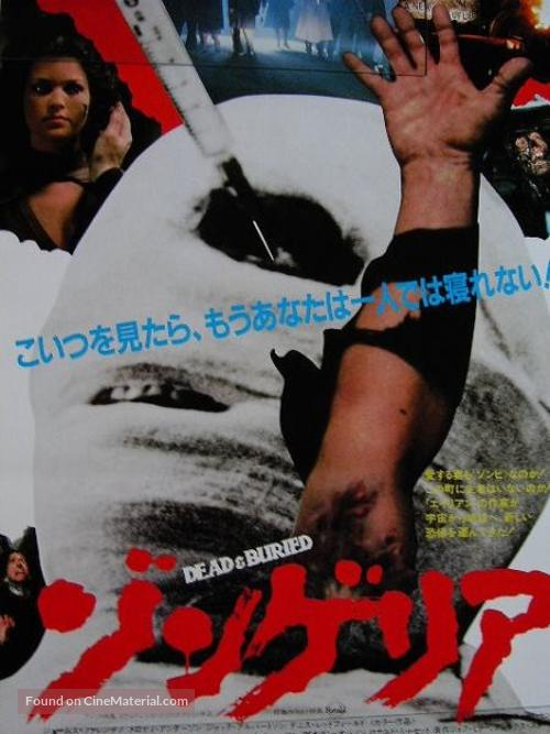 Dead & Buried - Japanese Movie Poster