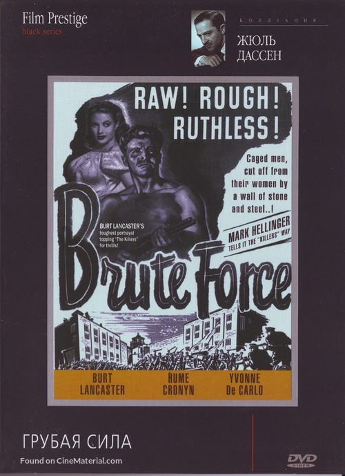 Brute Force - Russian DVD movie cover