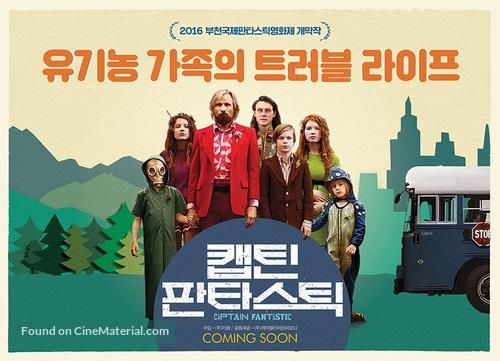 Captain Fantastic - South Korean Movie Poster