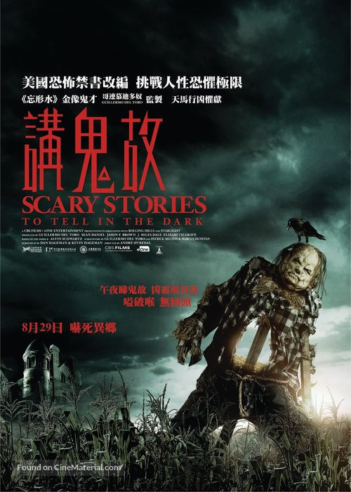 Scary Stories to Tell in the Dark - Hong Kong Movie Poster