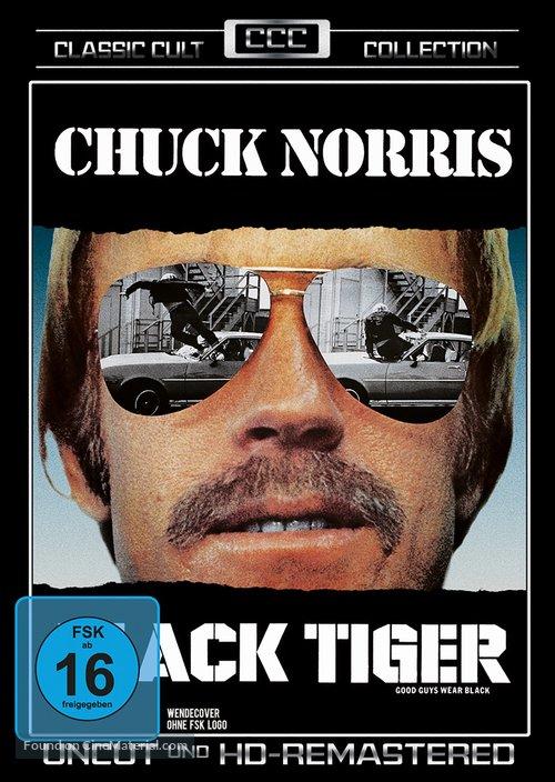Good Guys Wear Black - German Movie Poster