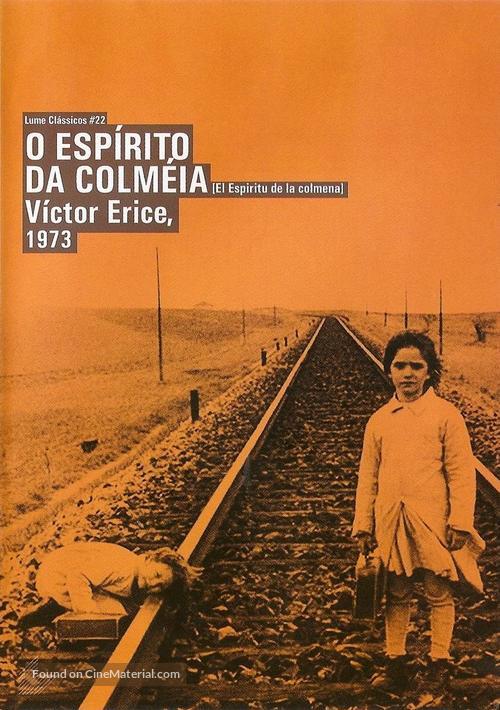 El espíritu de la colmena - Brazilian Movie Cover