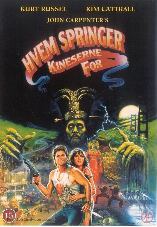 Big Trouble In Little China - Danish Movie Cover