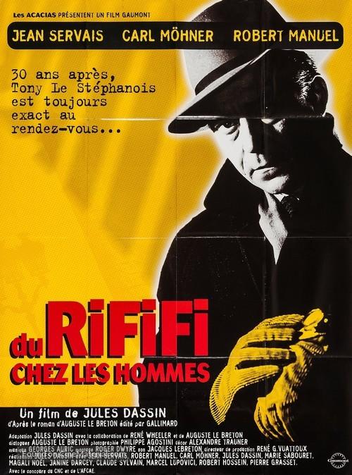 Du rififi chez les hommes - French Re-release movie poster