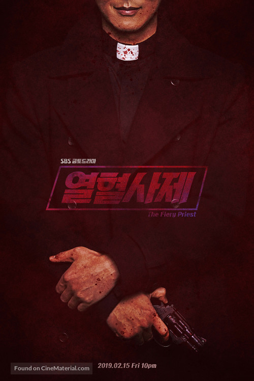 """Yeolhyeolsaje"" - South Korean Movie Poster"