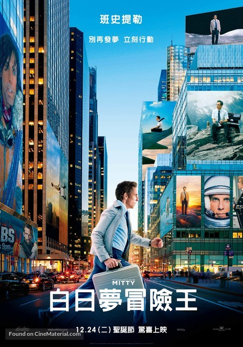 The Secret Life of Walter Mitty - Taiwanese Movie Poster