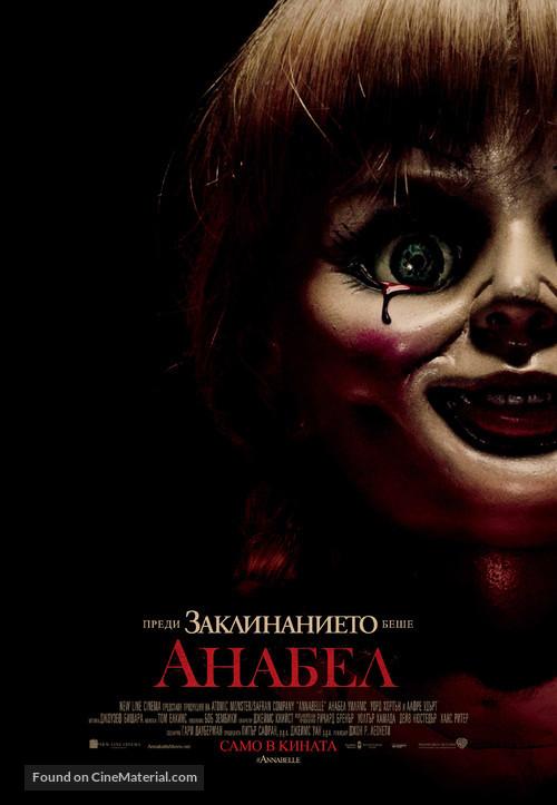 Annabelle - Bulgarian Movie Poster