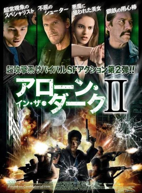 Alone In The Dark Ii 2008 Japanese Movie Cover