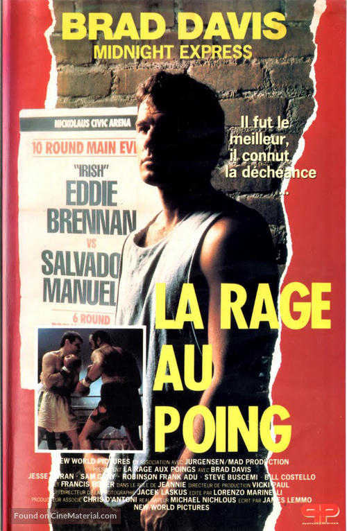 Heart - French VHS movie cover