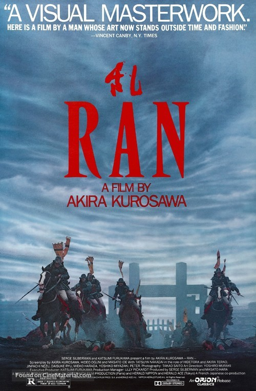 Ran - Theatrical poster