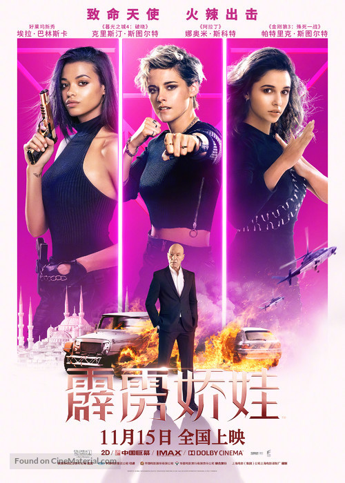 Charlie's Angels - Chinese Movie Poster