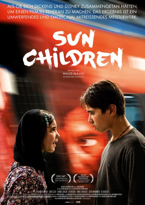 The Sun - German Movie Poster