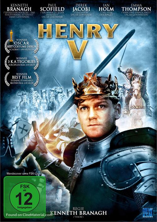 Henry V - German DVD movie cover