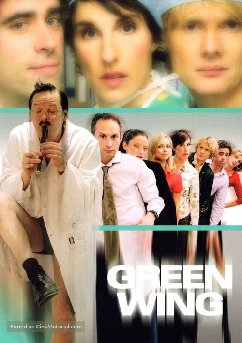 """""""Green Wing"""" - DVD movie cover"""