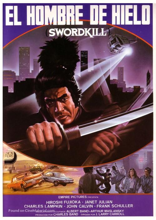 Ghost Warrior - Spanish Movie Poster