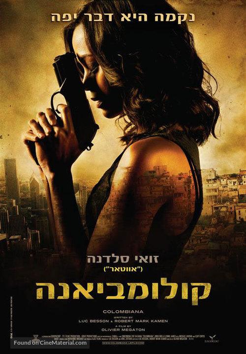 Colombiana - Israeli Movie Poster