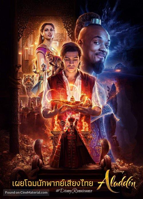 Aladdin - Thai Movie Poster