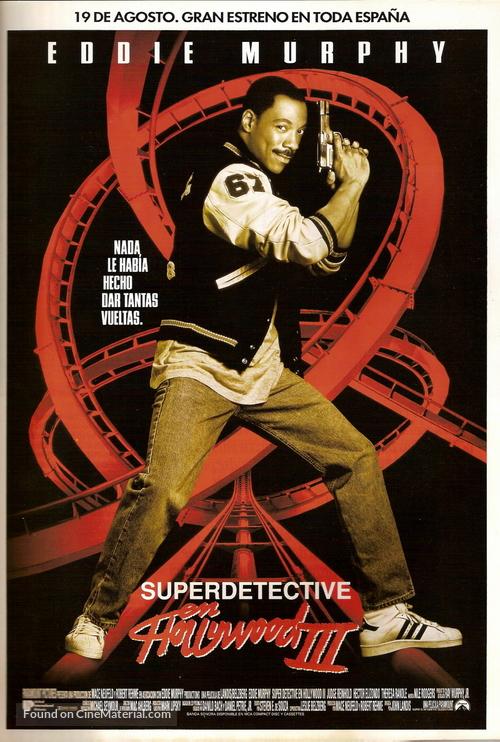Beverly Hills Cop 3 - Spanish Movie Poster