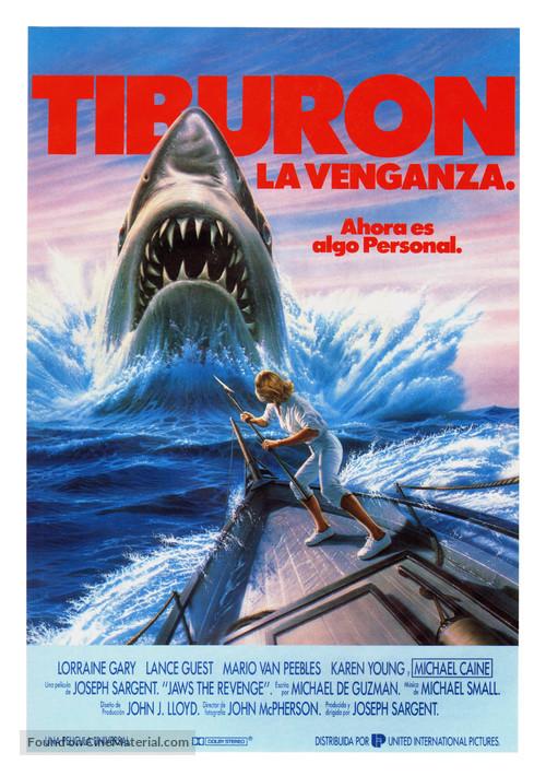 Jaws: The Revenge - Spanish Movie Poster