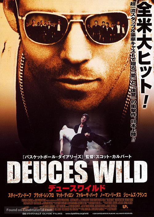 Deuces Wild - Japanese Movie Poster