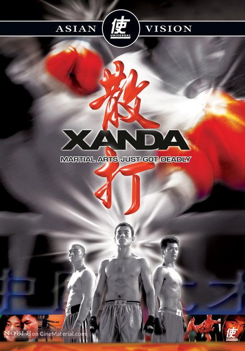 Xanda - Swedish Movie Cover