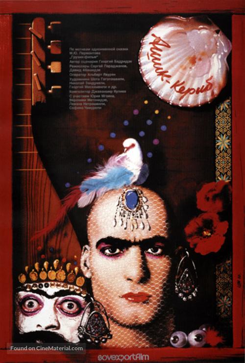 Ashug-Karibi - Russian Movie Poster