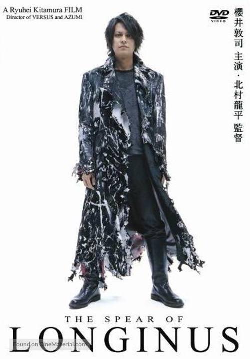 Dating ikaw yumi clothing