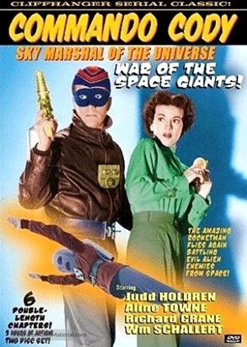 """Commando Cody: Sky Marshal of the Universe"" - DVD movie cover"