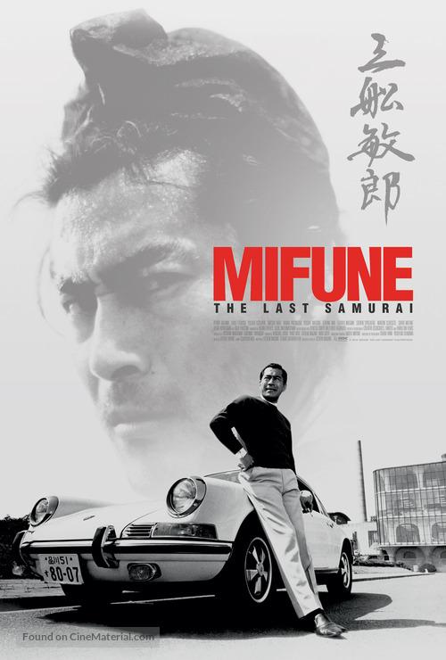 Mifune: The Last Samurai - British Movie Poster