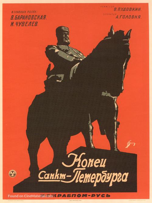 Konets Sankt-Peterburga - Russian Movie Poster