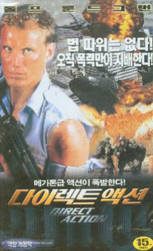Direct Action - South Korean Movie Cover