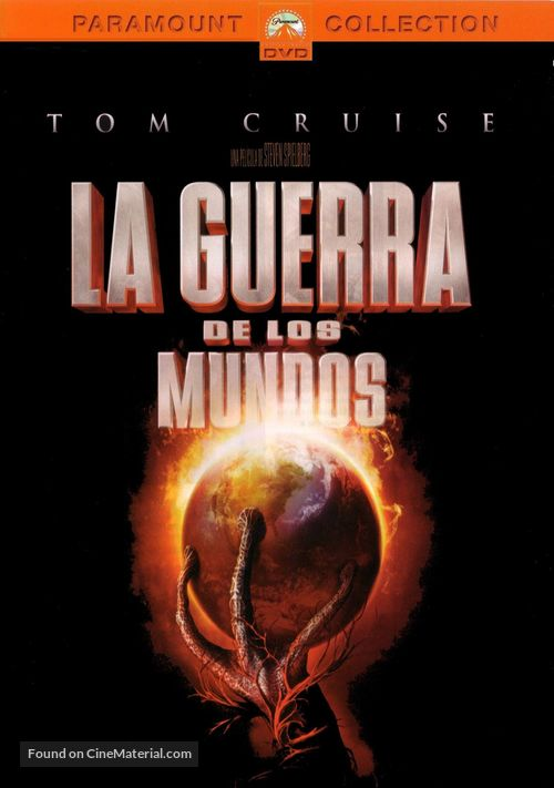 War of the Worlds - Spanish DVD movie cover
