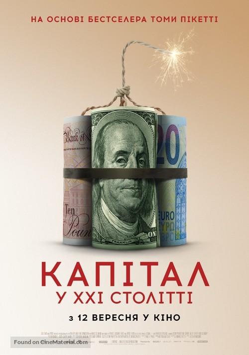 Capital in the Twenty-First Century - Ukrainian Movie Poster
