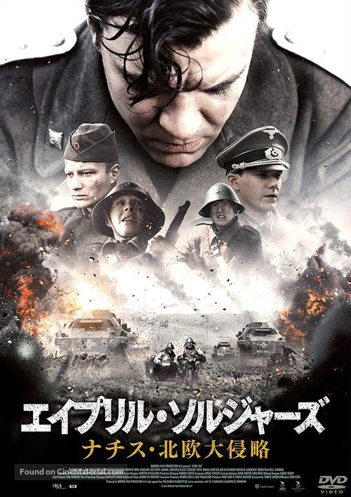 9. april - Japanese Movie Cover