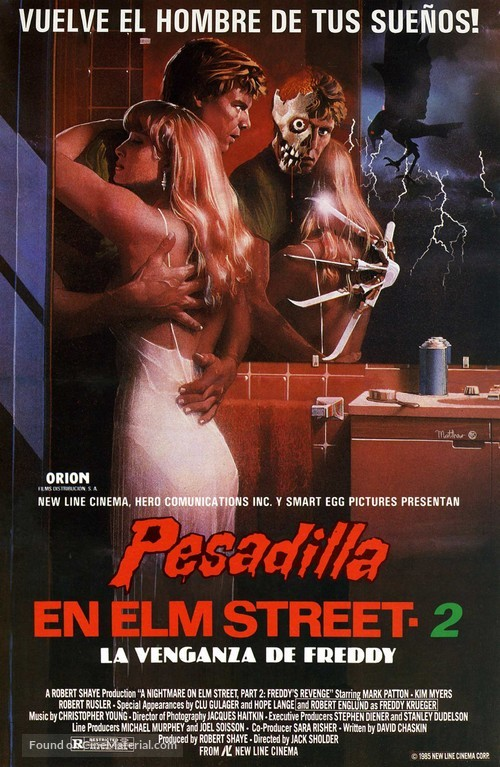 A Nightmare On Elm Street Part 2: Freddy's Revenge - Spanish Movie Poster