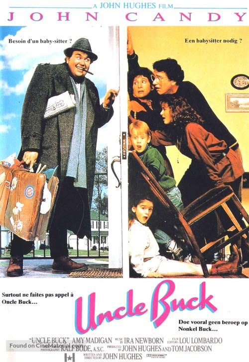 Uncle Buck - Belgian Movie Poster