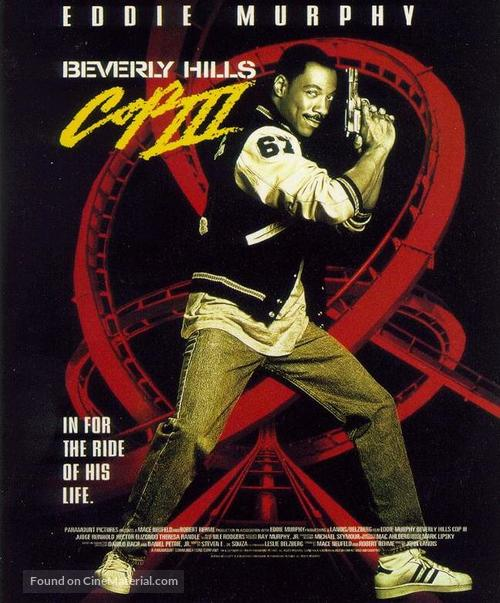 Beverly Hills Cop 3 - Movie Poster