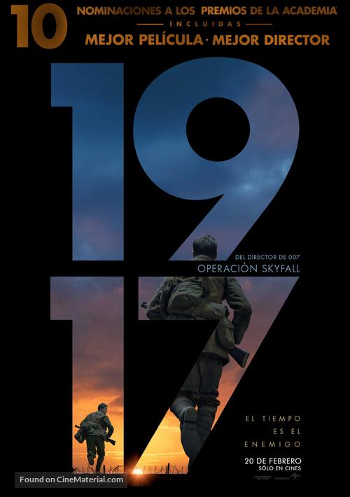 1917 - Uruguayan Movie Poster