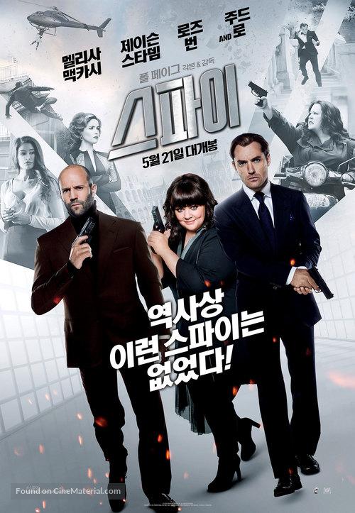 Spy - South Korean Movie Poster