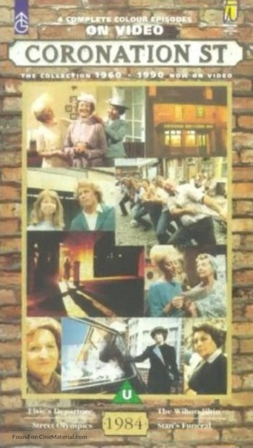 """Coronation Street"" - British Movie Cover"