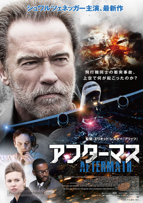 Aftermath - Japanese Movie Poster