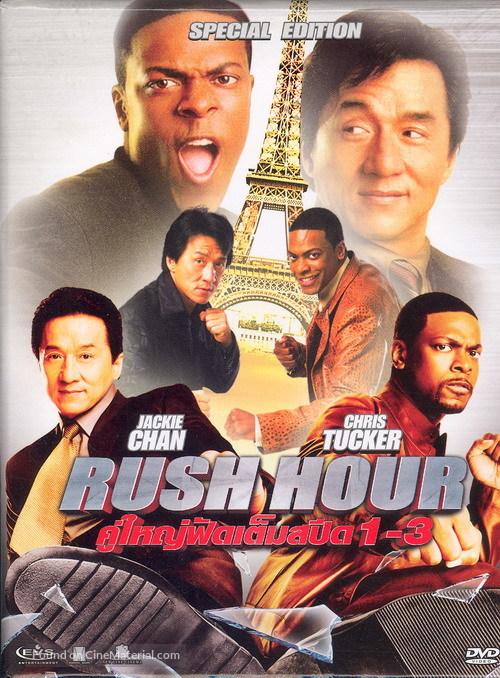 Rush Hour 3 2007 Thai Movie Cover