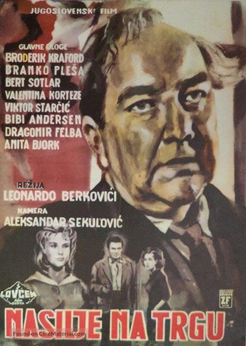 Square of Violence - Yugoslav Movie Poster