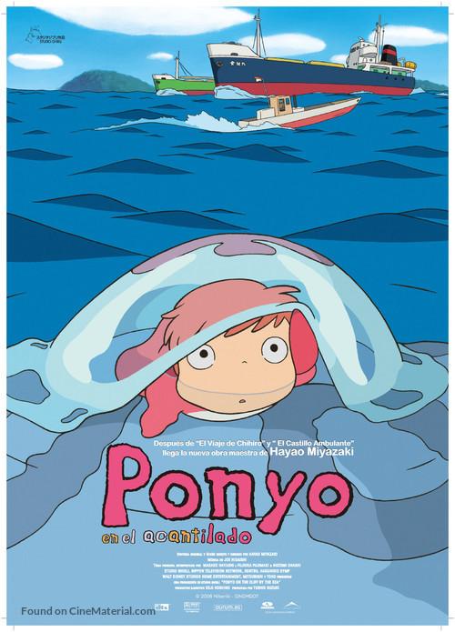 Gake no ue no Ponyo - Spanish Movie Poster