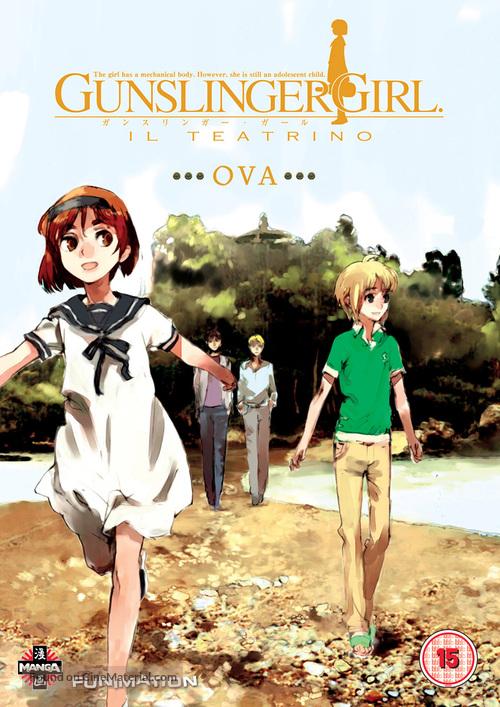 """""""Gansuringâ gâru: Iru teatorîno"""" - British DVD movie cover"""