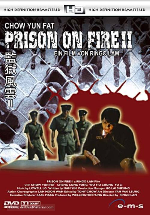 Prison on Fire II - German Movie Cover