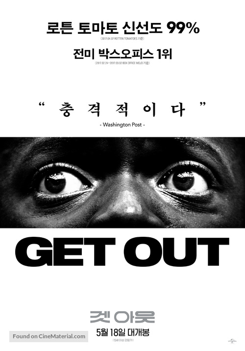 Get Out - South Korean Movie Poster