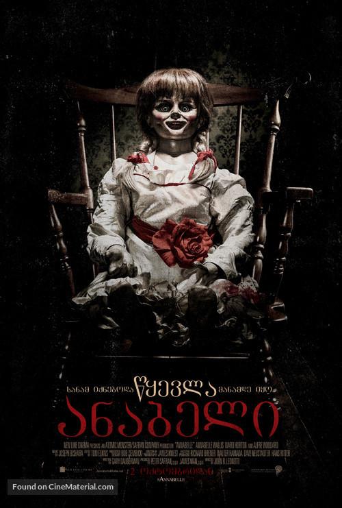 Annabelle - Georgian Movie Poster